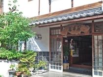 【外観】情緒溢れる純和風旅館、米子屋旅館へお越しください。