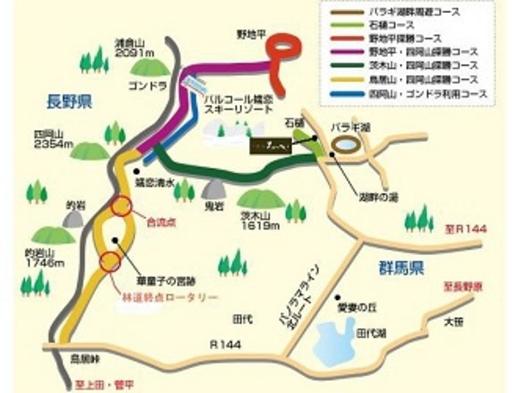 日本百名山のあずまや山を縦走!3つの登山口送迎と国産大ちまき+お茶が付いたアクティブプラン☆