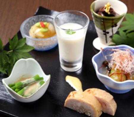【早割60】お早目の予約でお得に泊まる☆バラギ温泉あいさいの湯と、旬の食材をゆっくり楽しむ2食付☆