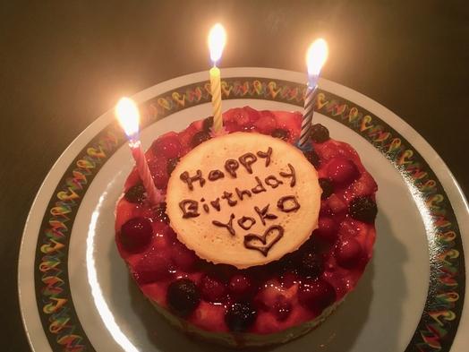 【大事な記念日に!】ミックスベリーのホールケーキ付☆1泊2食プラン☆