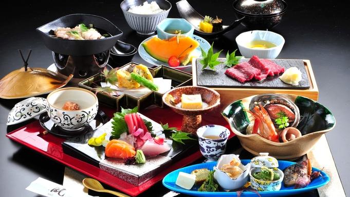 【秋冬旅セール】季節の風、南紀の香、料理長厳選和会席『行幸MIYUKI』
