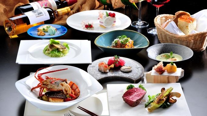 【秋冬旅セール】南紀の食材、新鮮な魚介やお肉を使ったイタリアンディナーコース行幸〜MIYUKI〜