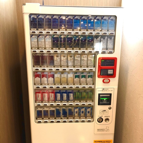たばこ自動販売機