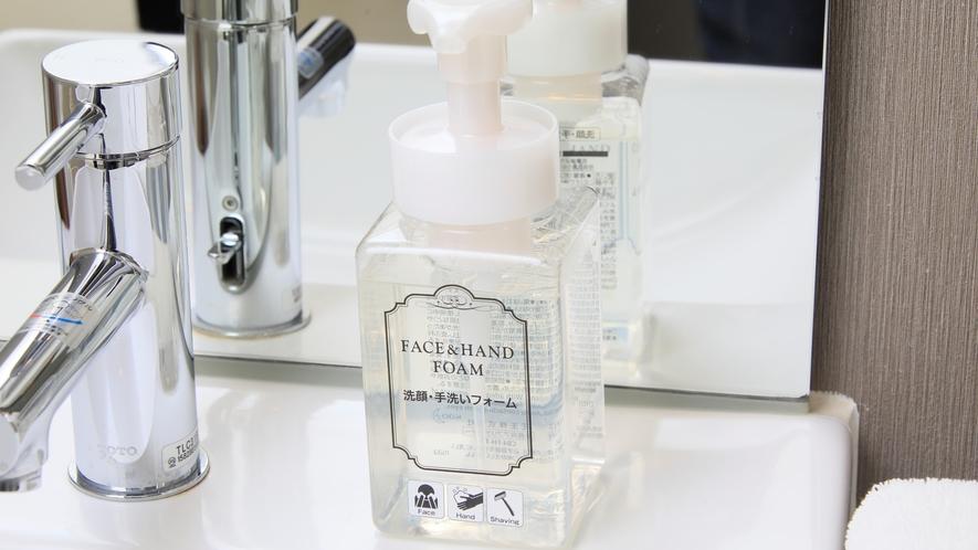 洗顔&手洗いソープ