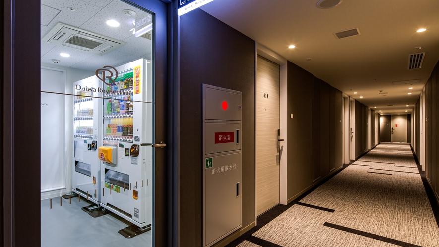 客室階(6階・12階)自動販売機