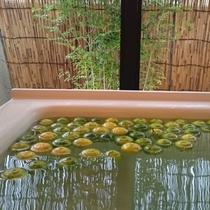 柚子湯(2階大浴場)