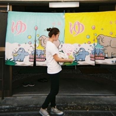 SHE,KYOTOから徒歩30秒の銭湯体験プラン【毎週金曜お休み】(湯上りアイスクリーム付き)