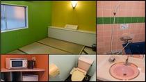 個室[畳]複合