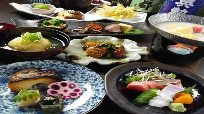 【一泊二食付プラン】町衆料理「京もん」京料理おまかせコースプラン【京都駅八条東口から徒歩3分】