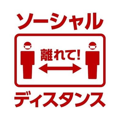 【期間限定特別セール!】関西在住者限定おこしやすプラン<食事なし>