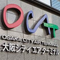 【OCAT】