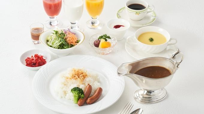 【首都圏おすすめ】SpaLaQua(スパラクーア)朝食付プラン【12時IN/12時OUTのんびり】