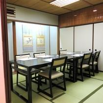 『日本料理 つきじ 植むら』座敷席