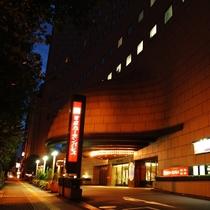 東京ガーデンパレス外観(夜)