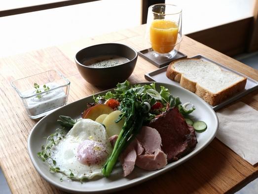 朝食(洋食)付きプラン
