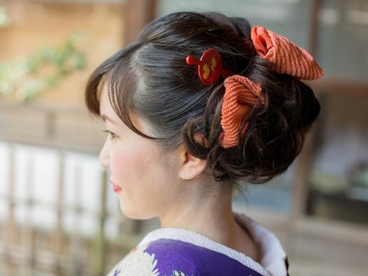 【本格着付け】着物レンタル&着付け&結い髪セット付きプラン