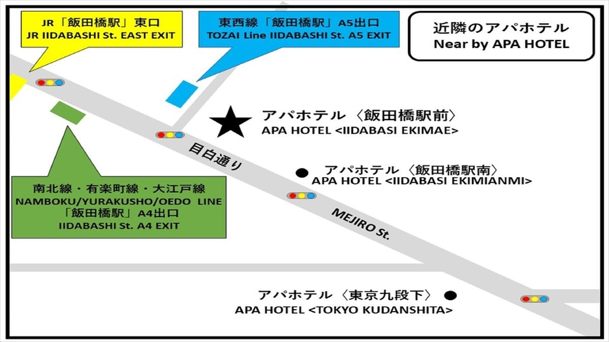 近隣にアパホテルが3店舗ございます。お気を付けくださいませ。