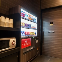 【共用部】自動販売機・製氷機・電子レンジ