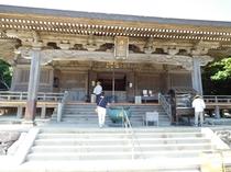 金剛福寺 車で25分 38番札所:お遍路さんはゲストハウスに荷物を置いて往復できます。