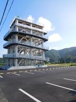 津波避難タワー ゲストハウスすぐ横です。こちらを目指して来てくれればわかりやすいです。