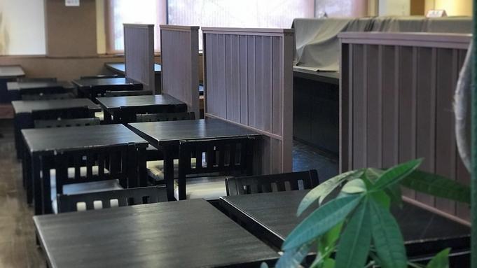 【秋冬旅セール】【スタンダード】無料朝食付きプラン