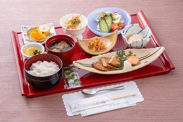 【秋冬旅セール】★遅い到着でもOK♪朝食付プラン★