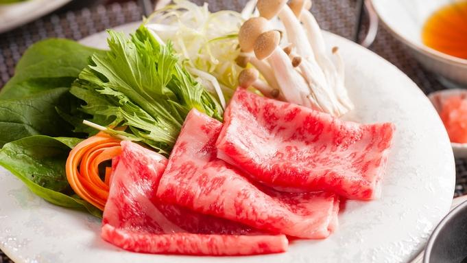 【秋冬旅セール】山海創作料理プラン 最高級A5ランクとちぎ和牛料理付き【現金特価】