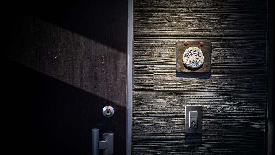 お部屋の入口