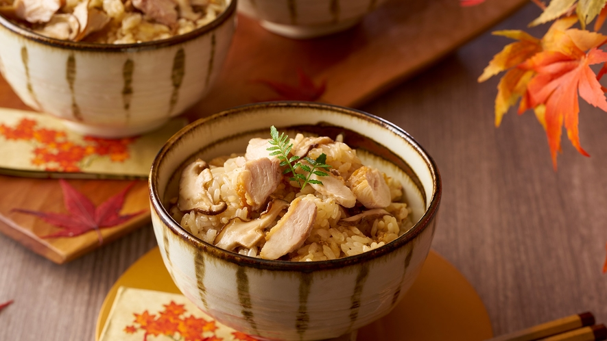 【9/1~11/30】秋の料理フェア 大分名物 鶏めし ※イメージ