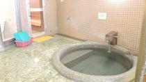 *男性用大浴場一例/サウナでたっぷり汗をかいた後は、水風呂でスッキリ!