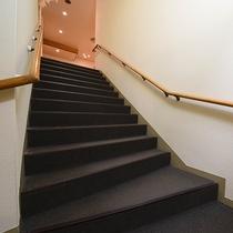 *[館内/階段]当館は2階建てですがエレベーターはございません