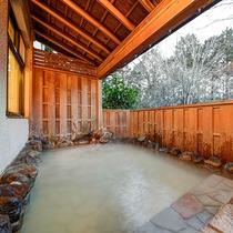 *[露天風呂一例]これぞ温泉!っと感じさせる硫黄臭漂う白濁のにごり湯 『 大涌谷温泉 』