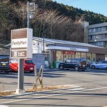 *[近隣のコンビニエンスストア]ファミリーマート箱根仙石湿原店は、徒歩約2分