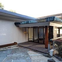 *[外観/玄関]ようこそ!TOP RESORT 箱根温泉 悟空の宿へ