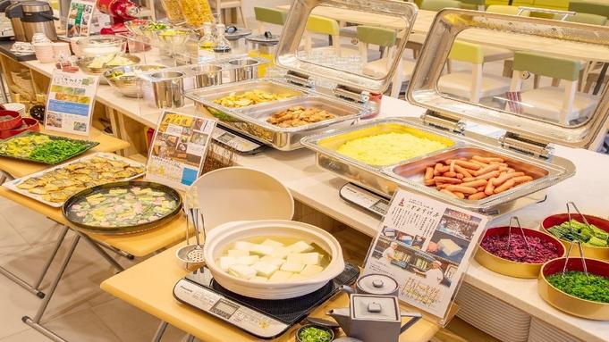 【秋冬旅セール】楽天限定SALEプラン☆レイトアウト12時<朝食付き>