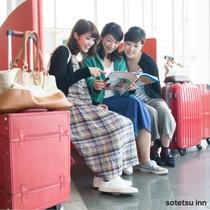 京都わいわい女子旅
