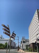 ホテル外観中央大通側より国道39号線を望む