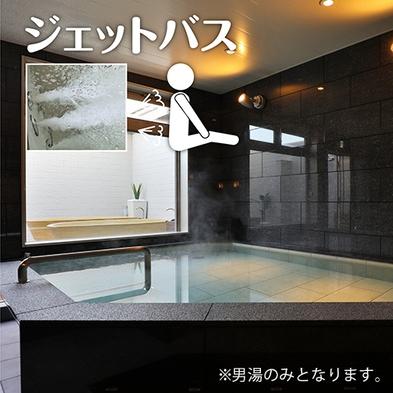 【カップル・サプライズプラン】お部屋にお花を飾り付け!!【素泊り】男女別大浴場・露天風呂