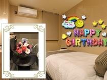 【限定】お誕生日にバルーン&お花で驚きの演出!!