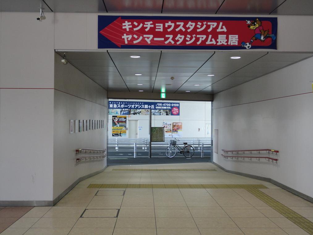 最寄駅からのアクセス(1)