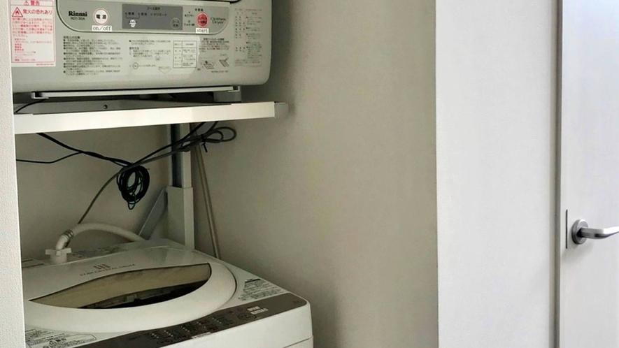 ・洗濯機乾燥機を完備、有料です