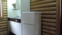 *【ログハウス一例】キッチン&冷蔵庫