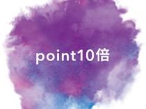 【ポイント10倍】楽天限定ポイントUP◆<駐車場+朝食&コーヒー無料>