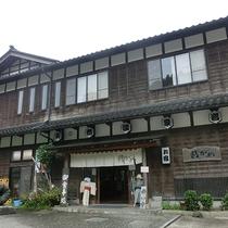 【外観】加賀百万石前田藩主の休憩場所