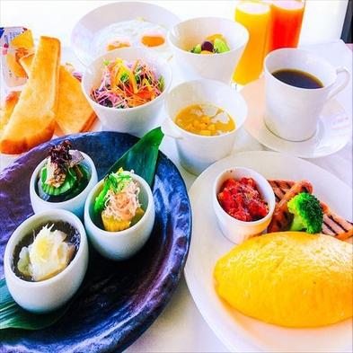【楽天トラベルセール】スタンダードプラン【朝食付】