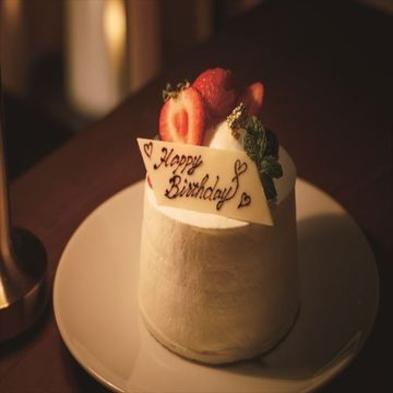 【お誕生日・ご結婚記念日・各種記念日に♪】アニバーサリーケーキ付プラン<朝食付>