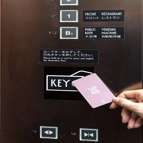 【共用施設(エレベーター)】