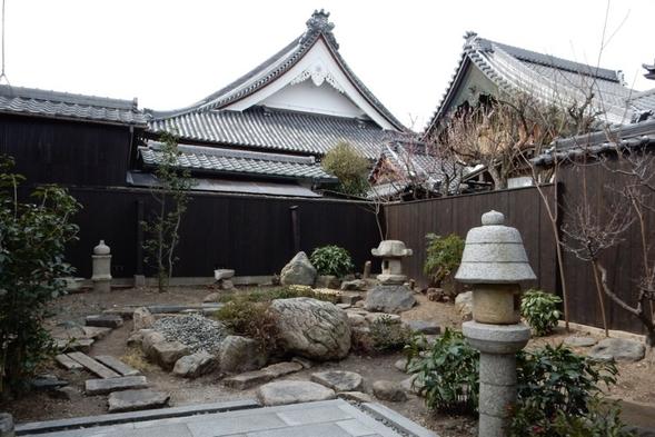 【 県民限定 】 コンビニ券所有者限定 今こそ滋賀を旅しよう!  近江牛の夕食の2食付きプラン
