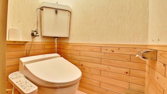 【ビジネス素泊まり】当日OK&最終イン21時!療養泉指定の効き湯でスッキリ☆