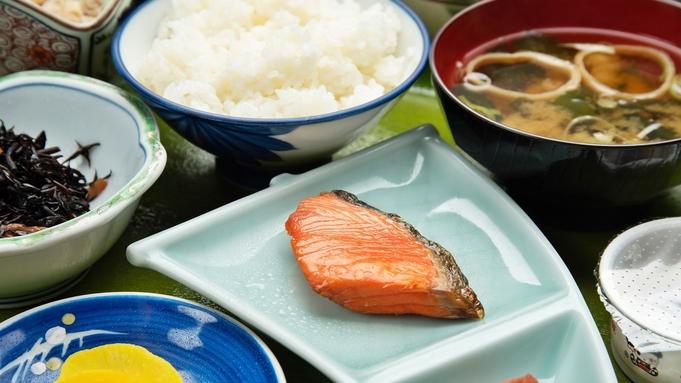 【スタンダード9品】毎朝仕入れる新鮮魚料理と薬効豊かな2種の源泉を満喫